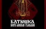 Image for CANCELED: Batushka, with Hate