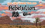 Image for Rebelution Good Vibes Summer Tour 2020